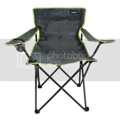 Fold Up Camping Chairs Free Rocking Chair Plans Folding Garden Festival Foldable Lounger
