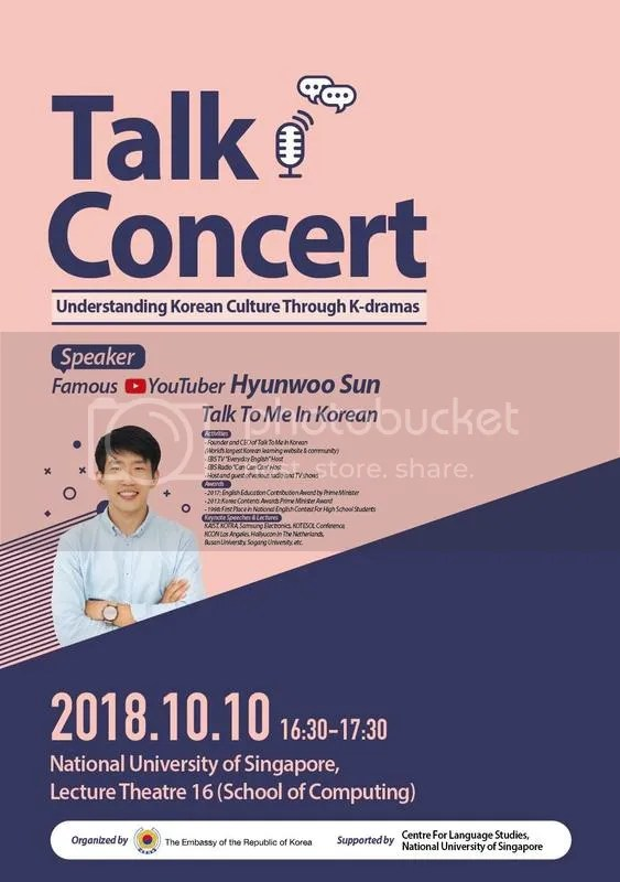 """""""Talk Concert with Hyunwoo Sun of Talk To Me In Korean"""" Poster (Image: Talk To Me In Korean)"""