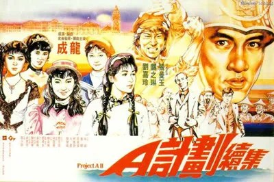 Jackie Chan in Project A 2. I can't remember if I'd seen it, though. :)