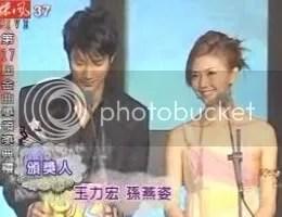 GMA 2006 Giving Awards 3.