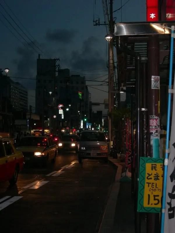 Kokusai Dori de noche