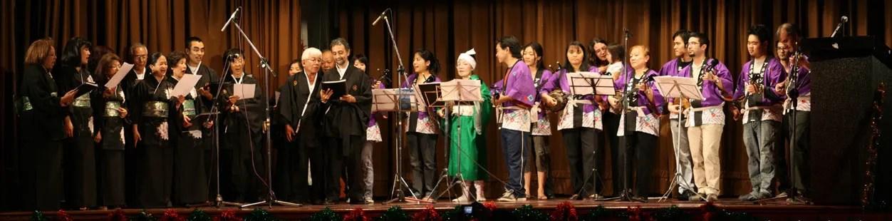 Con coro de AUN