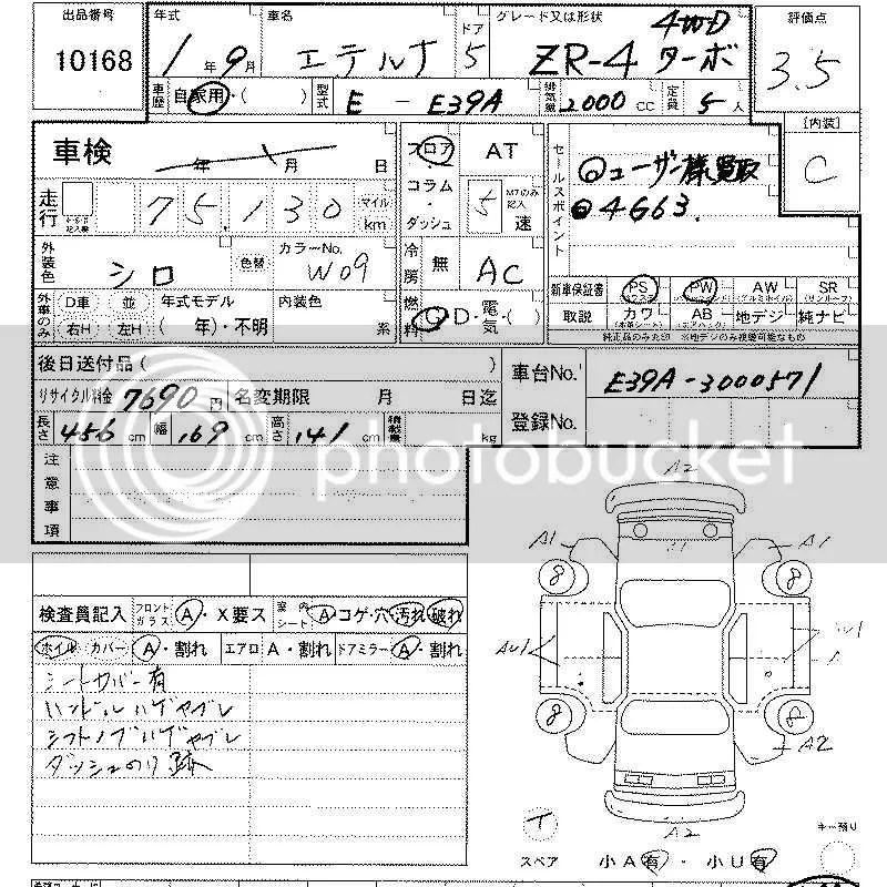 FS: 1989 Mitsubishi Eterna ZR4 , Oviedo Fl $10,500 OBO
