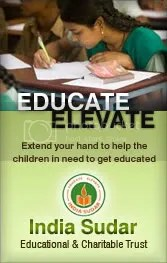 India Sudar - Educate. Elevate.