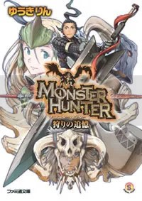 Monster Hunter Book