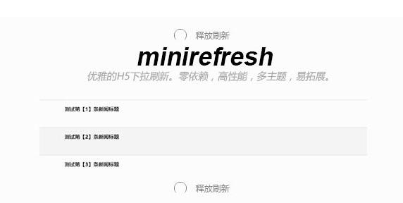 css3特效_css3特效代码大全-【php中文网免费下载站】