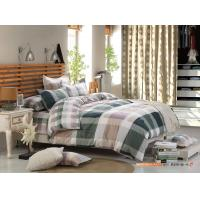 Quality cot bed duvet cover - buy from 62 cot bed duvet cover
