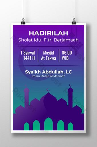 Banner Hadirilah : banner, hadirilah, Templates, Vector, Download, Pikbest