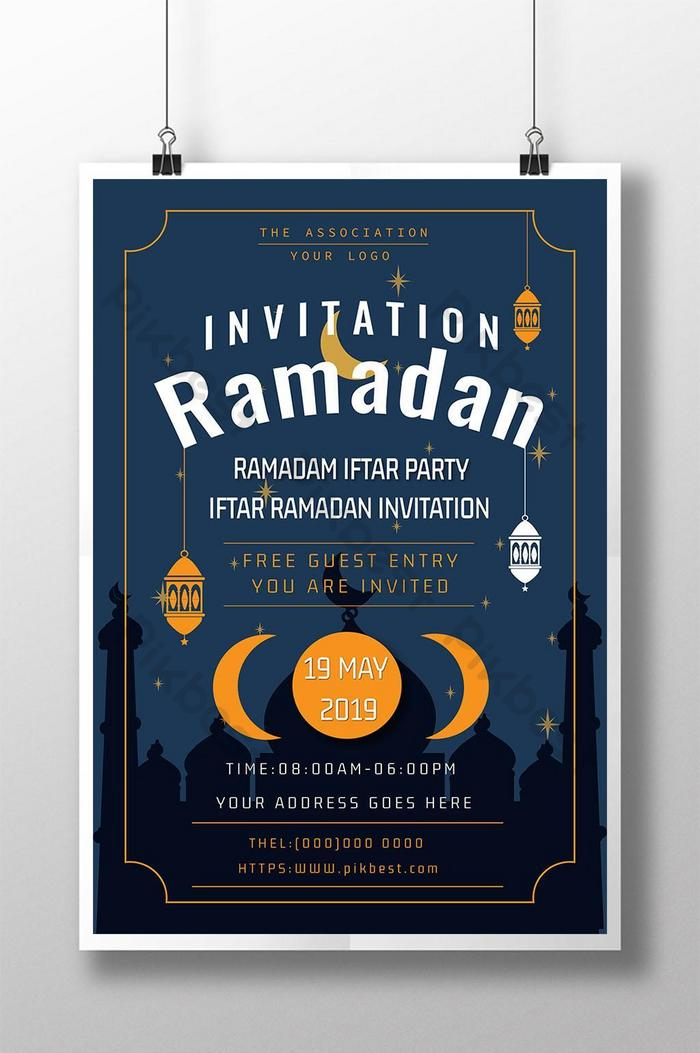 Banner Ramadhan 2019 : banner, ramadhan, Night, Silhouette, Ramadan, Carnival, Party, Poster, Download, Pikbest