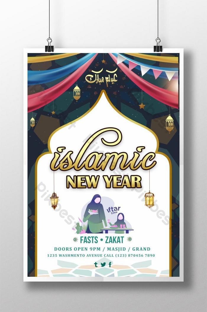 Banner Tahun Baru Hijriyah : banner, tahun, hijriyah, Happy, Islamic, Poster, Download, Pikbest