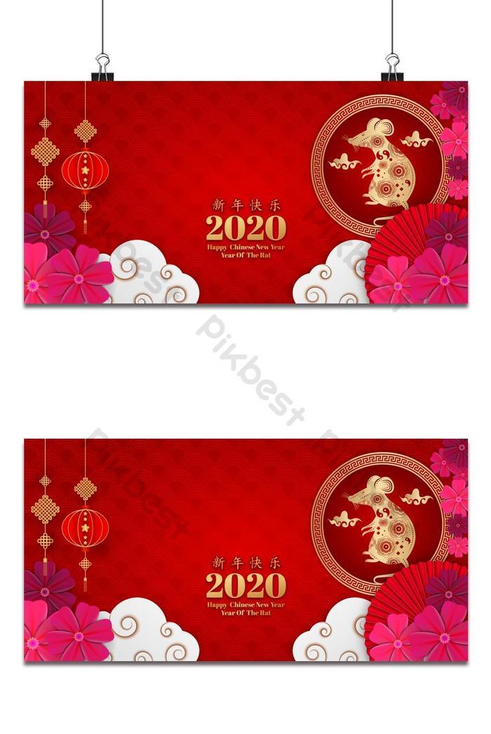 Background Tahun Baru 2020 : background, tahun, Color, Happy, Chinese, Background, Backgrounds, Download, Pikbest