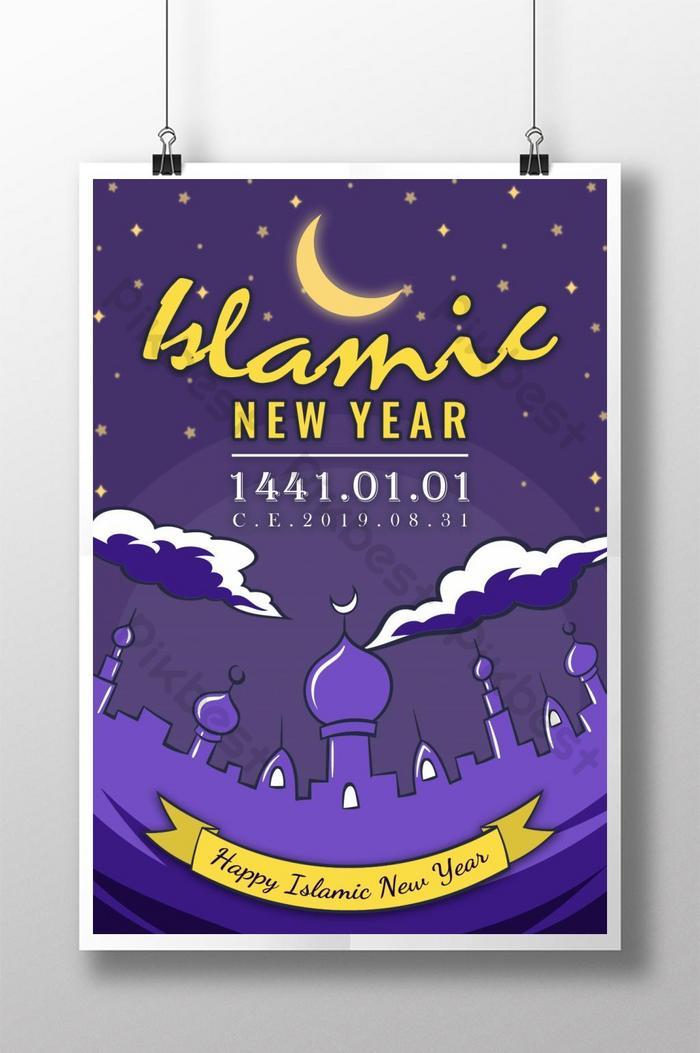 Kumpulan Ucapan Menyambut Tahun Baru Islam 1 Muharram 1442
