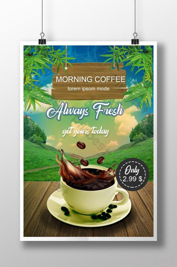 creative and awesome coffeeeee