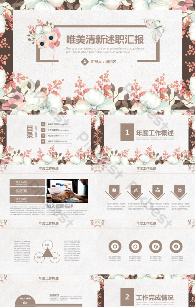 Background Ppt Penutup : background, penutup, Aesthetic, Fresh, Debriefing, Report, Staff, General, Template, PowerPoint, Download, Pikbest