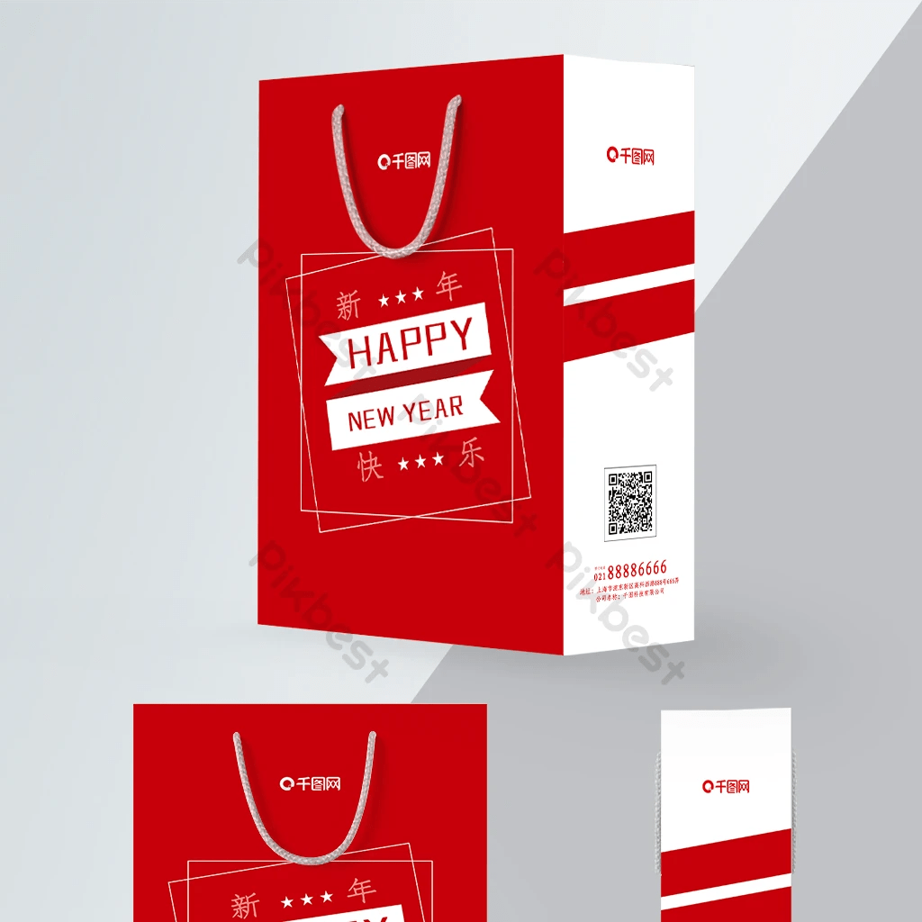 Free 2481+ packaging branding mockup free. Red Simple New Year Tote Bag Cdr Free Download Pikbest