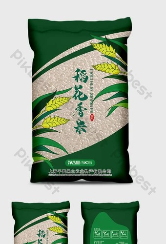 mockup blank foil food or drink. Rice Packaging Images Free Psd Templates Png And Vector Download