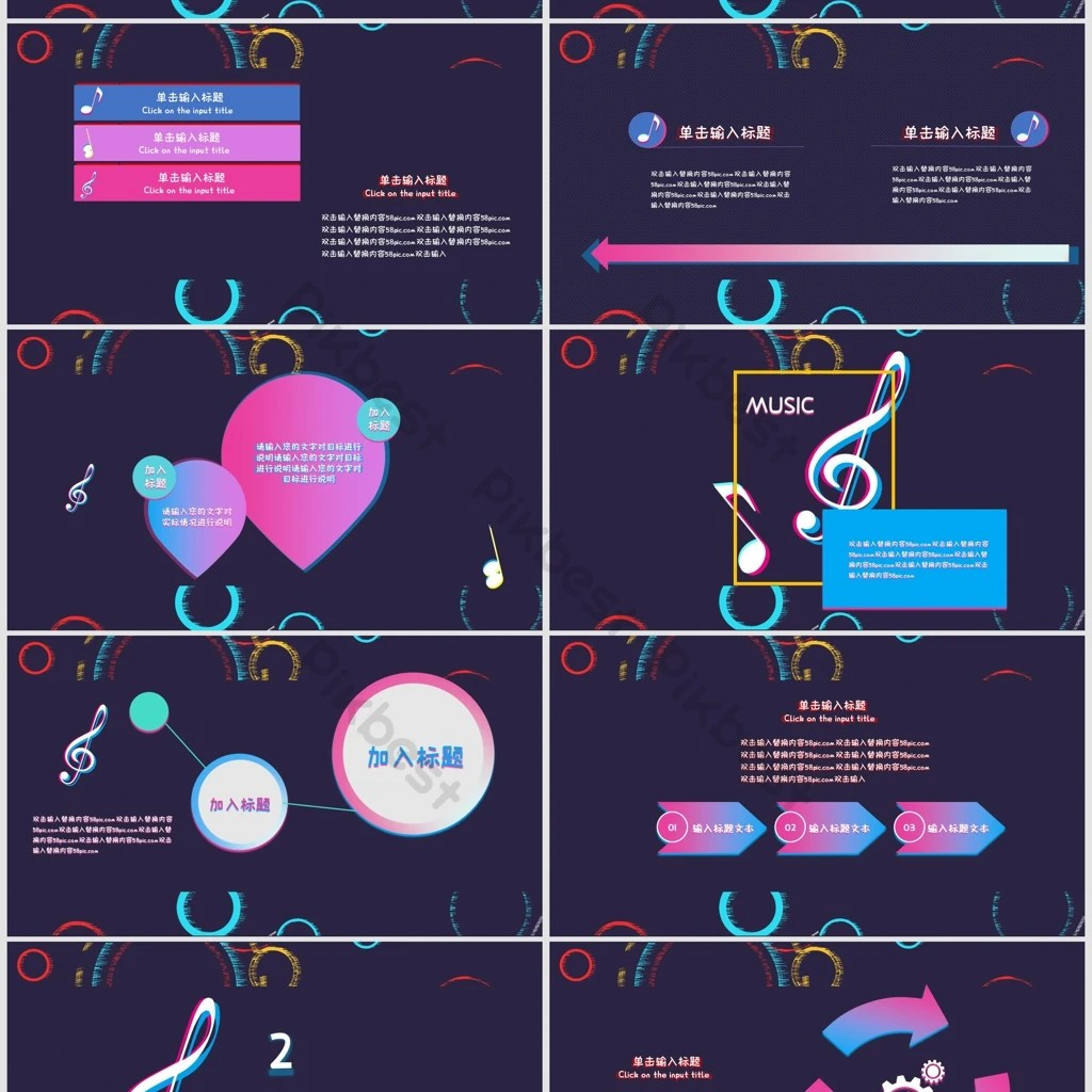 Are you more coachella or bonnaroo? Tik Tok Music Festival Planning Ppt Template Powerpoint Pptx Free Download Pikbest
