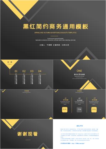 Background Ppt Warna Hitam : background, warna, hitam, Hitam, Kuning, Powerpoint, Template, Background, Download, Pikbest
