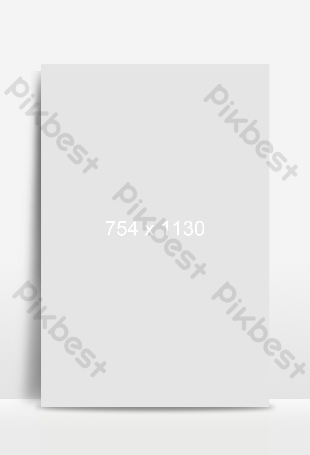 Coconut Tree Seagull Vacation Background Poster Backgrounds Psd Free Download Pikbest
