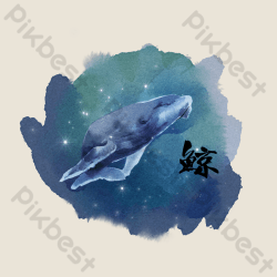 Watercolor fantasy deep sea whale PNG Images PSD Free Download Pikbest