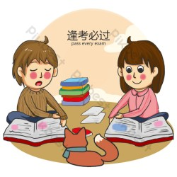 Cute wind cartoon elementary school student learning illustration boy girl studying together PNG Images PSD Free Download Pikbest