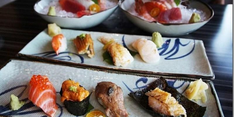 彰化‧溪湖。美食 【魚魚鮮食料理】日式無菜單料理 視覺與味覺的饗宴