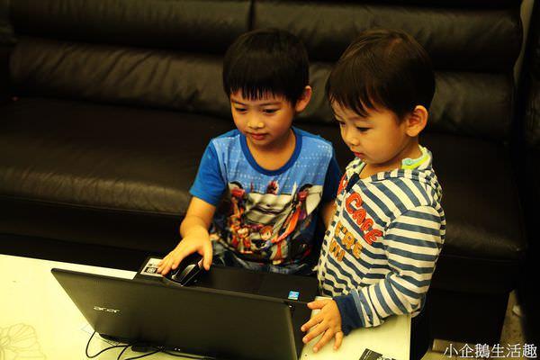 寰宇家庭迪士尼美語 【親子遊戲館】在家線上就能用英文玩遊戲聽故事
