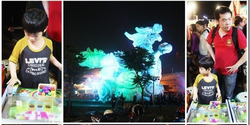 員林‧美食 員林主燈公園旁每二五日營業的夜市新地標《員林觀光夜市》