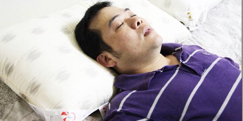 生活美學 【7-Days】適合的枕頭大大的提昇睡眠品質 一覺好眠到天亮