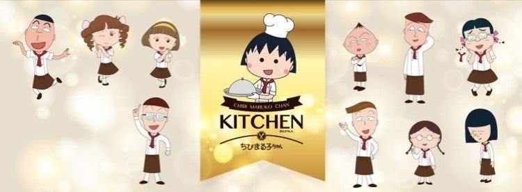 台北。主題餐廳|【櫻桃小丸子主題餐廳】9/10官方首家海外授權強勢登場