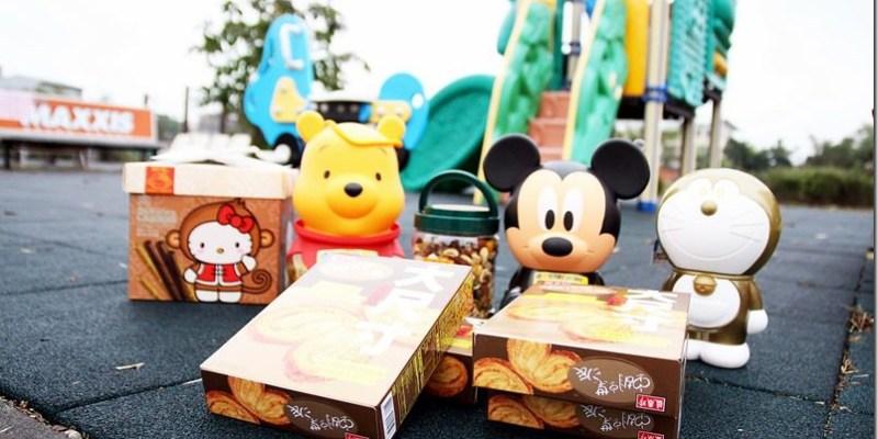 伴手禮|【盛香珍】聚餐/郊遊/野餐的休閒小零嘴 小叮噹/維尼熊/米奇可愛的造型桶超討喜