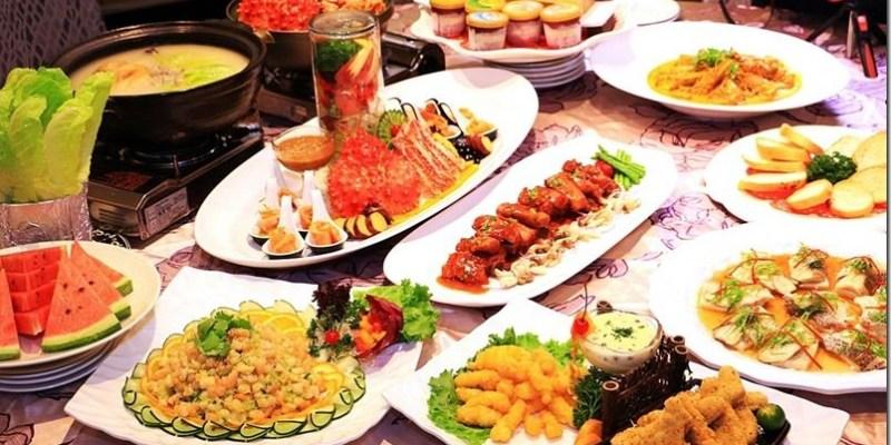 豐原。美食 【宜豐園婚宴會館】帝王蟹兩吃超值合菜 CP值破表 值得特地前往享用美食