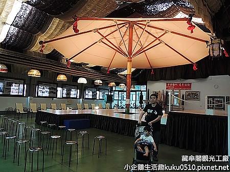 景點‧竹山|有全東南亞最大雨傘的觀光工廠《藏傘閣》