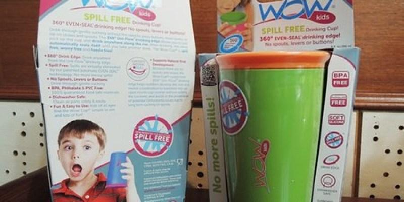 【邀稿文】怎麼甩都不會漏水的水杯《美國Wow Cup神奇飲水杯》