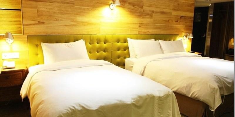 台中住宿|【薆悅酒店】鄰近忠孝夜市及台中火車站 低調奢華的精品酒店