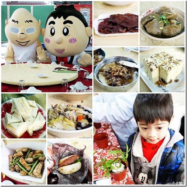 北斗‧美食 20道北斗傳統小吃一次大滿足《寶斗宴》