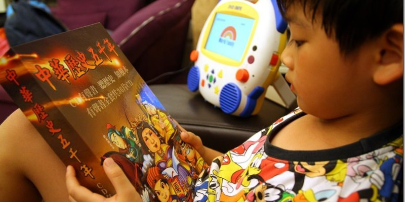 兒童讀物|【中華歷史五千年 36片CD】動動耳朵聽故事簡單了解中華五千年歷史