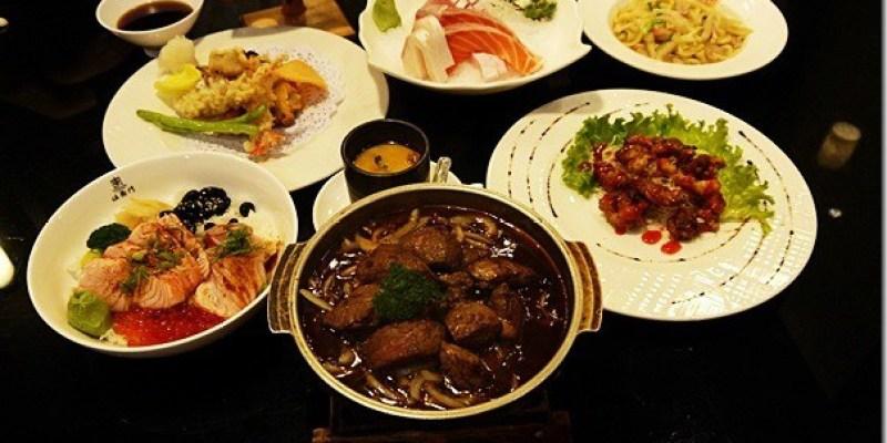 新竹‧美食|光只有看生魚片就口水直流的日本料理《東街日式料理》