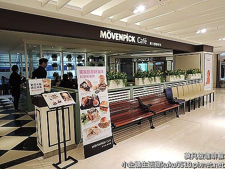 食記‧台北|貴婦級的下午茶~莫凡彼咖啡館明耀店