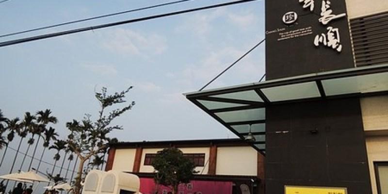 景點‧名間|台灣第一味茶飲的觀光工廠,打卡送珍奶《茶2指故事館》