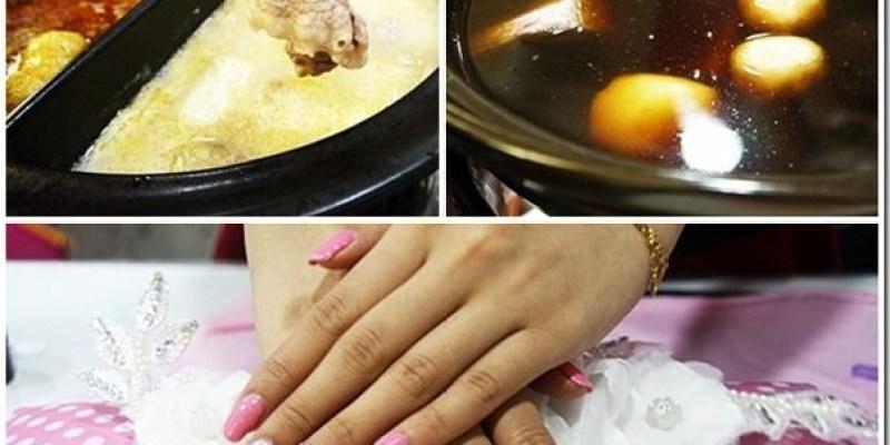 台中美食|蝦咪...麻辣火鍋店裡也可以做美甲~《辣典陶燒屋-漢口店》