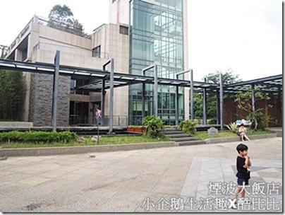 新竹。親子飯店 親子一同享受假期的好去處《煙波大飯店新竹湖濱館》