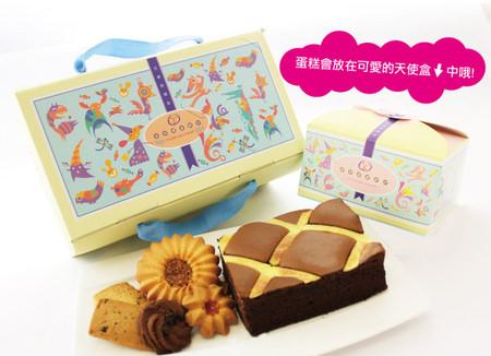 """【邀稿文】彌月做公益~好吃的""""喜憨兒""""松露巧克力蛋糕及手工餅乾的彌月組合"""