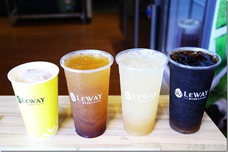 嘉義。飲品 【LEWAY-樂の本味】天然手做飲品專賣店 採用初鹿鮮奶的好味道
