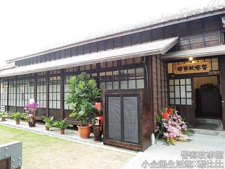 景點‧員林|警察歷史變遷竟隱身於日式建築之中《警察故事館》