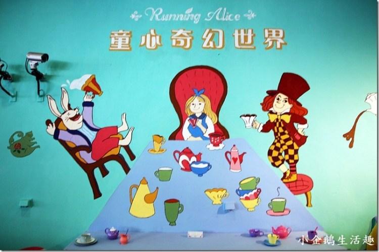 台中。景點|【草悟道廣場】(文內贈獎)端午連假最佳去處 Running Alice童心奇幻世界登場