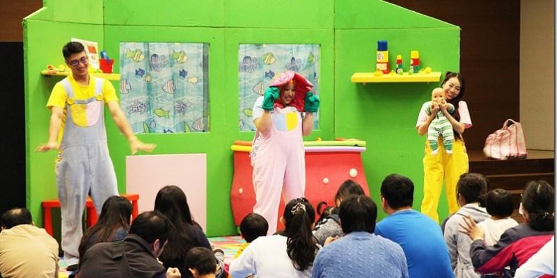 寰宇家庭迪士尼美語世界|【跟著玩歡樂屋】The Play Along House歡樂氣氛下學英文又能促進親子間的親密互動