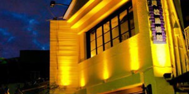 台北‧士林。親子餐廳|【伊莎貝拉風情館】跟麵包超人一起玩樂的親子餐廳