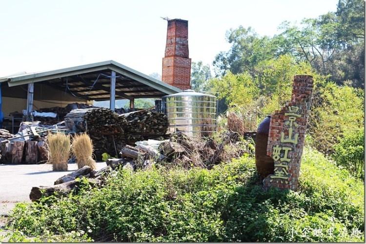 苗栗‧卓蘭二日遊。景點 【景山虹窯】傳統的柴窯技術傳承古老燒陶的美