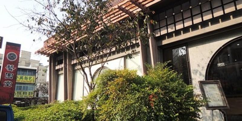 台中。親子餐廳 【藝園堂-南屯店】富有濃濃中式風格又有溜滑梯的人文茶館